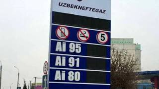 новости узбекистана - В Узбекистане больше не будет заправок UzGazOil(новости узбекистана - В Узбекистане стартовал процесс ребрендинга заправок компании UzGazOil. Теперь они будут..., 2017-02-13T08:18:30.000Z)