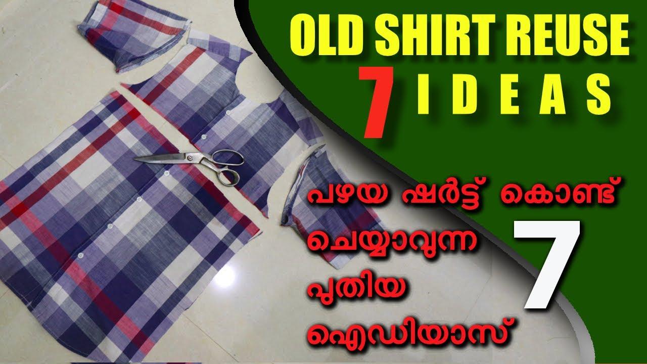 Old shirt reuse 7 new ideas / പഴയ ഷർട്ട് കൊണ്ട് ചെയ്യാവുന്ന 7 പുതിയ ഐഡിയാസ് / 7 old cloth reuse idea