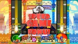 Bonus Speed Game: 1 joueur en mode 2 joueurs + VS RealMyop