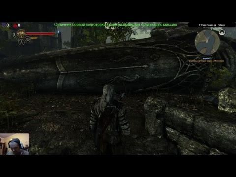 Забоец кролов. Witcher 2: AoK Часть 1.
