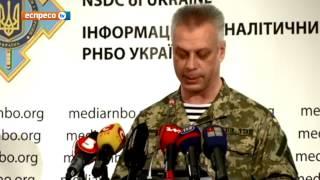 """РНБО: Конфлікти між бойовиками на Донбасі утихомирюватиме спеціальний """"каральний батальйон"""" ФСБ"""