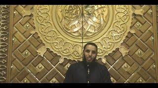 Ce que Allah réserve à la dernière personne qui entrera au Paradis. Rachid Eljay