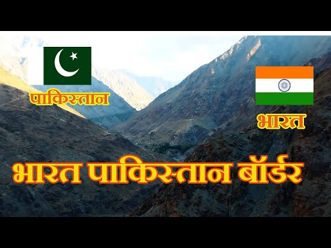India Pakistan Border | Kargil LOC | Kargil to Leh |Road to Ladakh | EP 03 PT 01 | Gang of Ghumakkad