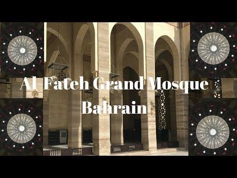 Living In Bahrain: Ahmed Al-Fateh Grand Mosque