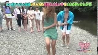 2013年6月12日(水)、SUPER☆GiRLSの7thシングル「常夏ハイタッチ」がリリー...