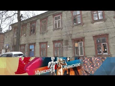17 лет - ответа нет. Мужское / Женское. Выпуск от 27.02.2020