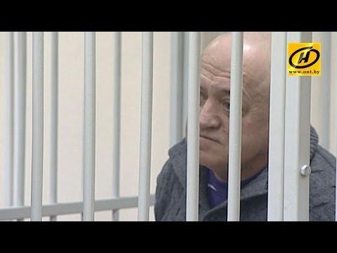 За взятку: начался процесс над Умаровым -- зампредом суда Октябрьского района Могилёва