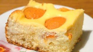 Пирог с творогом и абрикосами (фруктами или ягодами) Просто вкусно!