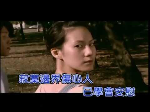 張棟樑 Nicholas Teo -  寂寞邊界 Loneliness (官方完整KARAOKE版MV)