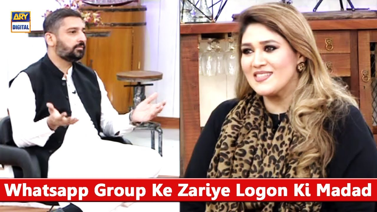 Whatsapp Group Ke Zariye Logon Ki Madad