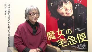 文部科学省では、平成26年3月1日公開予定の映画『魔女の宅急便』とタ...