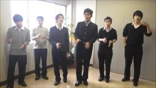 慶應義塾高等学校楽友会 ハモネプジャパンカップ予選応募曲.