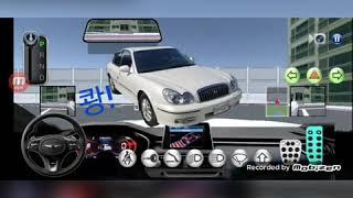3d운전교실 블랙박스영상1