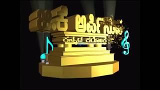 Bombe heluthaite karaoke. (ಬೊಂಬೆ ಹೇಳುತೈತೆ ಕರೋಕೆ) from Kannada movie Rajakumara