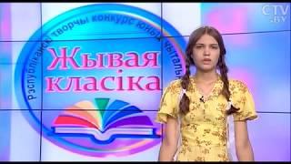 Верш Аркадзя Куляшова «Балада аб чатырох заложніках» чытае Ульяна Жардзецкая