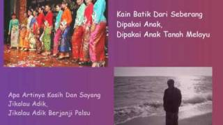 A Ramlie - Rebutan Aceh