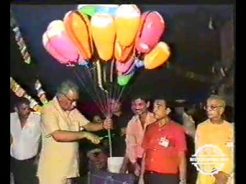 Gujarat Club Calcutta (GCC) | Inaugration | Diamond Jubilee | Kolkata, 1990