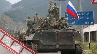 Черный август, кто развязал конфликт на Кавказе?