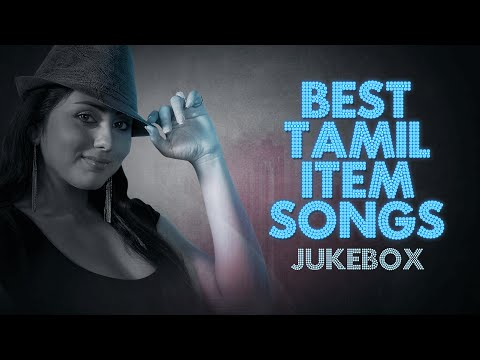 Best Tamil Item Songs Jukebox || Hits Of Tamil Songs || Baahubali Songs || Tamil Songs