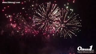 Odessa1.com - Праздничный салют в честь Дня Города 2018