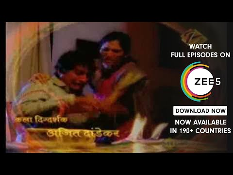 Avghachi Sansaar | Marathi Serial | Zee Marathi TV Serials | Title Track