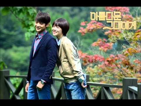 K.R.Y.- Sky [To The Beautiful You OST]