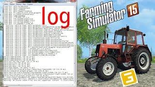 FS15 giants editor урок. Что такое log.txt и как его почистить!