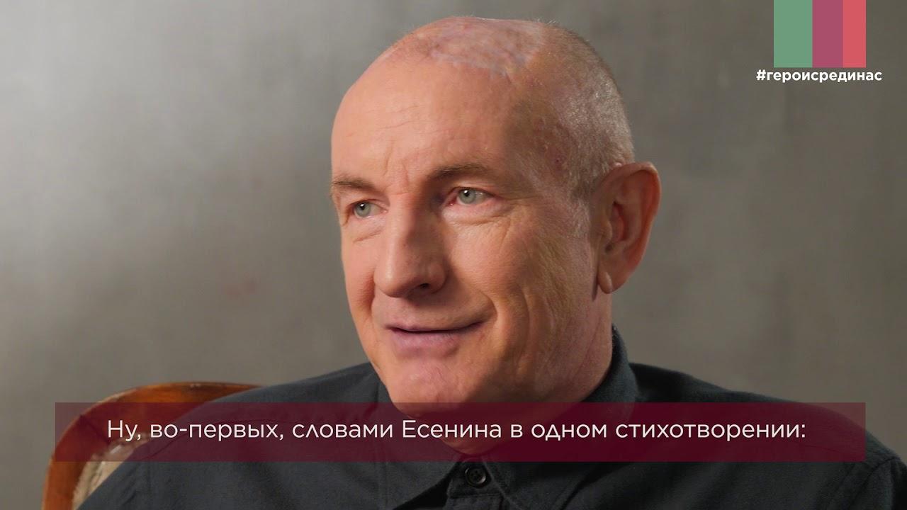 Глухов Владимир Николаевич
