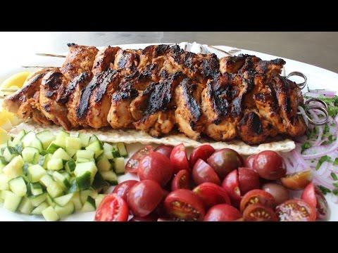 Turkish Chicken Kebabs - Easy Grilled Chicken Kebab Recipe