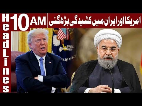 Trump Signals Sanctions on EU Companies Over Iran | Headlines 10  AM | 2 July 2018 | Express News