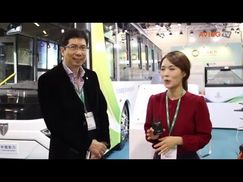 China Dynamics introduce its Pure Electricity Bus at 2016MIECF