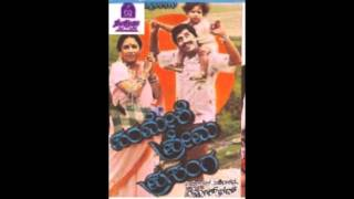 Parameshi Prema Prasanga - Uppilla