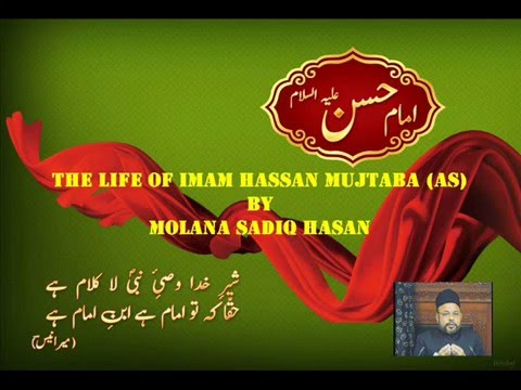 The Life Of Imam Hassan as Ibn Ali as By Molana Sadiq Hasan 2/2