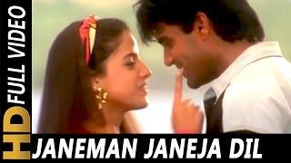 Janeman Janeja Dil Ne Di | Kumar Sanu, Lata Mangeshkar | Vishwasghaat 1996 Songs | Sunil Shetty