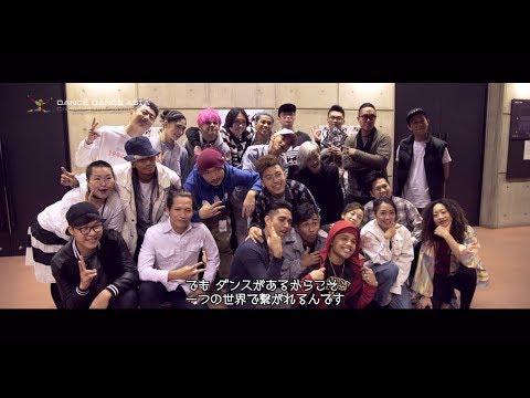 DANCE DANCE ASIA―Crossing the Movements 東京公演 2018 開催決定!
