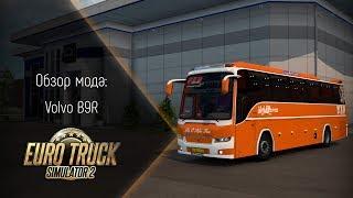 [ETS 2] Обзор мода Volvo B9R (лучший автобус)