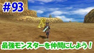 リゾーリ&アイルズ シーズンファイナル 第8話