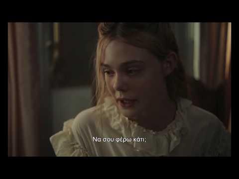 Κόλιν Φάρελ σεξ βίντεο www Blck μουνί com