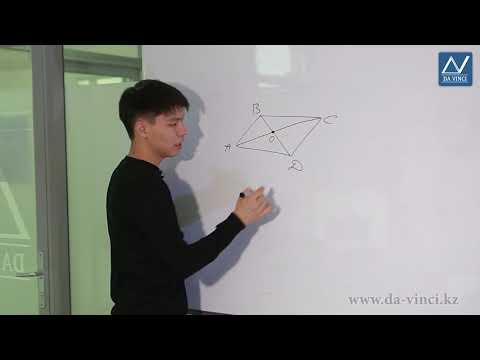 Видеоурок по геометрии параллелограмм 8 класс