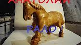 Самой традиционной считается деревянная детская качалка лошадка. До сих пор многие родители приобретают своим детям именно такие модели. Помимо деревянных лошадок есть мягкие детские качалки и качалки из пластика, которые могут быть сделаны в виде самых разных животных и даже.