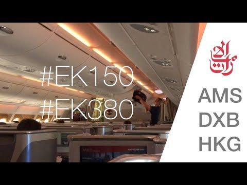 EMIRATES A380 BUSINESS CLASS EK150/380 AMS-DXB-HKG