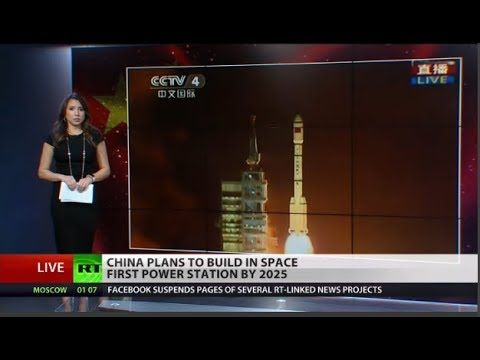 China to build first power station in space by 2025