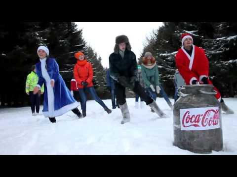 Coca Cola Omsk (Bolsherechye 2015)