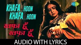 Khafa Hoon Khafa Hoon with lyrics | ख़फ़ा हूँ ख़फ़ा हूँ ख़फ़ा हूँ | Kishore Kumar | Bemisal