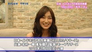 北村一輝主演、日本・インドネシアの初合作映画『KILLERS/キラーズ』に...