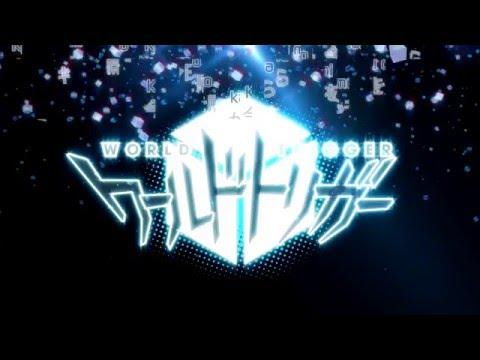 World Trigger Opening 1 - GIRIGIRI [Karaoke AFX]