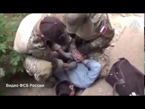 Задержание подозреваемых ИГИЛ