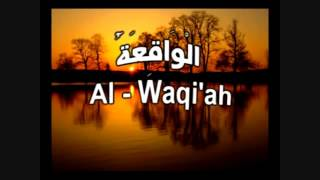 Download Surat Al-Waqi'ah arab latin dan artinya Mp3