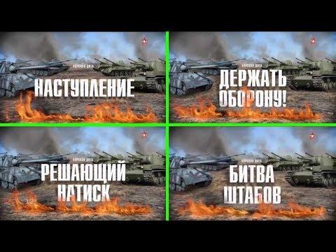 Курская дуга (2018) - все серии (4 из 4) / Документальный фильм о битве на Курской дуге
