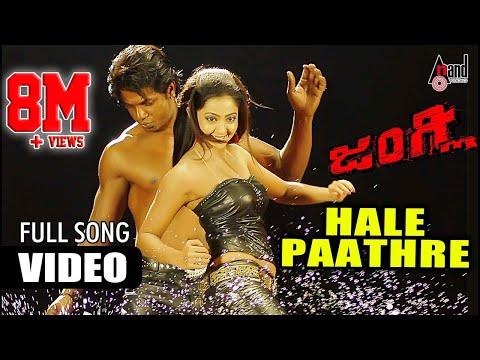Hale Paathre | Junglee | Duniya Vijay, Aindrita Ray | Suri | V.Harikrishna | Kannada HD Songs